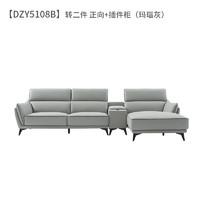 新品发售:ZUOYOU 左右家私 DZY5108 轻奢头层牛皮沙发 转二件正向+插件柜