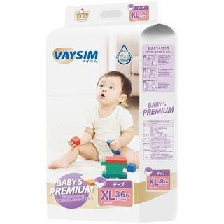 VAYSIM 輕薄透氣系列 嬰兒紙尿褲 XL36片