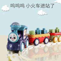 大号多功能电动小火车