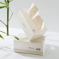 天然竹纤维抑菌纸巾尊享包 20包装
