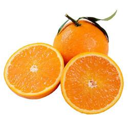 芬果时光 四川青见柑橘 约75-80mm  5斤