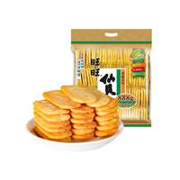 旺旺   仙贝零食饼干  888g