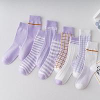 南极人 女士蕾丝网眼隐形袜 10双装