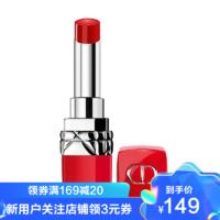 Dior迪奥 新款烈焰蓝金挚红限量红管口红 3.2g #999 正红色