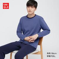 优衣库 男装 高弹力休闲套装(长袖 家居服 棉) 438107