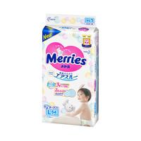 日本Merries花王进口婴儿宝宝纸尿裤尿不湿超薄透气干爽L54片学步