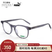 彪马(PUMA)眼镜框男女 镜架 透明镜片灰色镜框PU0261O 004 50mm