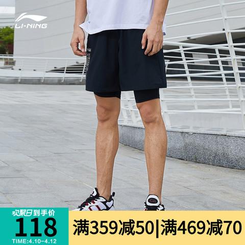 李宁运动短裤男士2021新款训练系列男装梭织运动裤AKSQ185