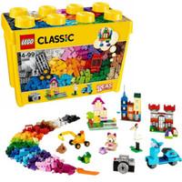 9日10点、黑卡会员:LEGO 乐高 经典创意系列 10698 大号积木盒