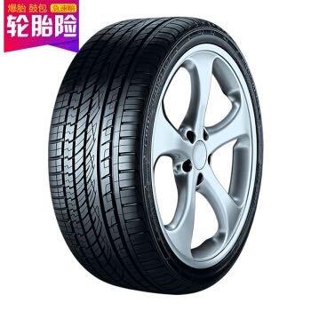 德国马牌(Continental) 轮胎/汽车轮胎 235/55R17 99H UHP 适配途观/进口途观/奥迪Q3