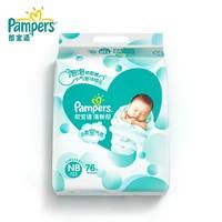Pampers 帮宝适 清新帮 纸尿裤 NB76/S64/M54/L46/XL38片