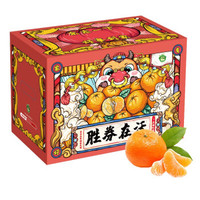 PLUS会员: 京觅 云南高山沃柑 5kg 单果120g起