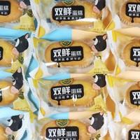 徐福记双鲜蛋糕500g
