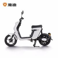 13日0点:Yadea 雅迪 10001 欧睿都市版 48V16AH锂电池 新国标电动自行车