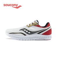 12日0点:saucony 索康尼 KINVARA11 菁华11 S10551 中性轻量跑步鞋
