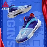 PEAK 匹克 态极大三角 E11737A 男款篮球鞋