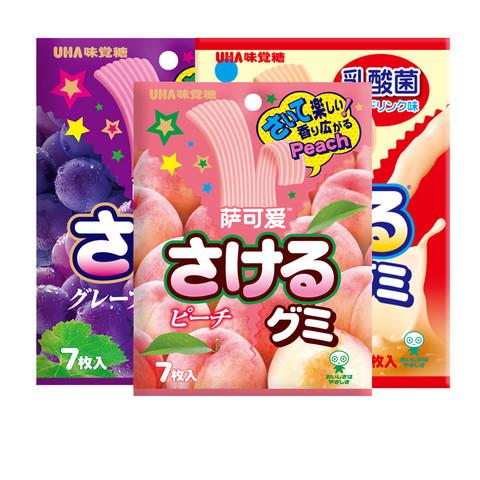悠哈萨可爱短款葡萄味桃子味乳酸菌味手撕软糖3袋
