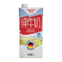 88VIP:Weidendorf 德亚  全脂牛奶  1L