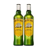 Cutty Sark 顺风   苏格兰威士忌 700ml