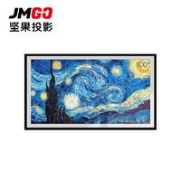 JmGO 坚果 投影幕布 100寸