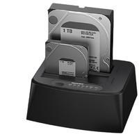 LIano 绿巨能 LJN-YPZ06 移动硬盘盒 双盘位