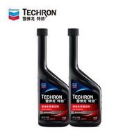 Chevron 雪佛龙 特劲TCP浓缩汽油添加剂 355毫升 2瓶装