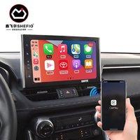 PLUS会员:SHEFIO 鑫飞尔 CarLife转无线CarPlay升级盒