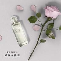 Hermes爱马仕中性淡香水Q香李先生尼罗河花园7.5ml中样