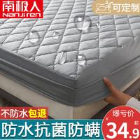 防水床笠床罩单件隔尿透气床垫防尘罩套夹棉席梦思保护套防滑固定