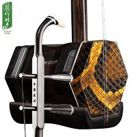 竹林豐 黑檀 精品素面二胡樂器蘇州廠家直銷專業演奏成人考級