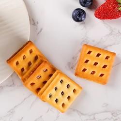 好吃点软格乐夹心饼干(蓝莓味)278g×1袋超值推荐早餐充饥食品