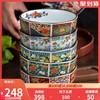 美浓烧碗套装家用吃饭碗创意个性 日本碗 有田烧陶瓷礼盒日式餐具