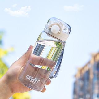 tritan吸管水杯子男女小学生夏季可爱便携塑料防摔儿童简约高颜值