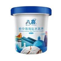 限地区:八喜 地中海海盐冰淇淋 550g