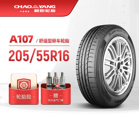 朝阳轮胎 205/55R16乘用车舒适型汽车轿车胎A107静音坚固舒适抓地