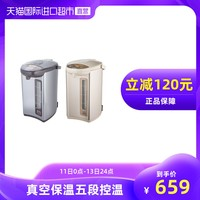 ZOJIRUSHI/象印电热水瓶家用电热水瓶电热水壶 WDH40C 4L