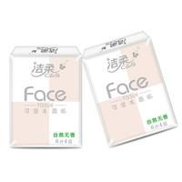 C&S 洁柔 Face粉纸手帕 4层*6片*10包