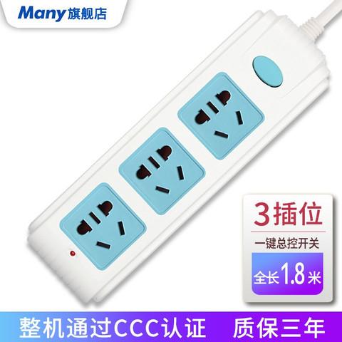 玛尼电器(many ) 插座/插线板/长线排插/家用多功能拖线板带开关 三位总控1.8米 435