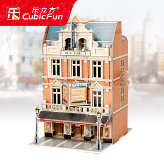 CubicFun 乐立方 街头漫步风情主题系列 HO4104h 都铎式餐厅