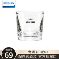 飞利浦(PHILIPS)声波电动牙刷HX9340HX9352HX9362充电感应玻璃杯正品