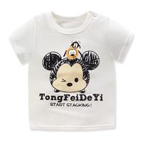 儿童短袖t恤纯棉 男女童T恤衫打底单上衣夏季童装 G013-可爱鼠 130