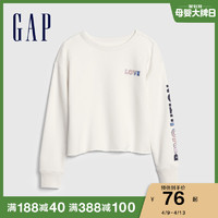 Gap女童运动卫衣618340春夏新款童装洋气女孩上衣