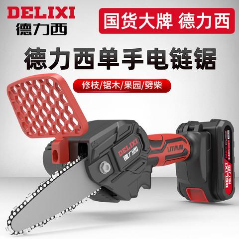 德力西锂电电链锯大功率充电式电锯手提式家用户外砍树小型伐木锯
