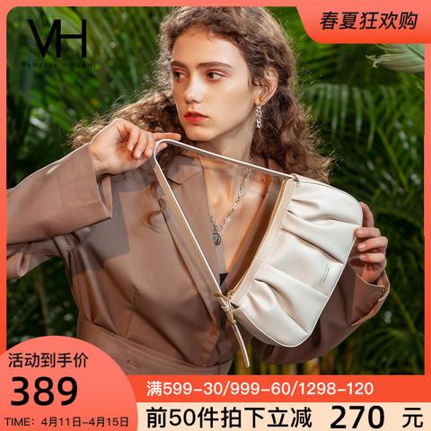 VH包包女2021新款早春潮流时尚包包小众设计云朵单肩包真皮手提包
