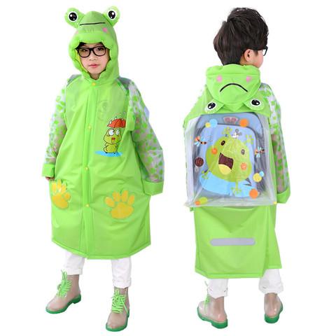 明嘉儿童雨衣男童雨衣女童小孩学生雨披 绿色青蛙 L