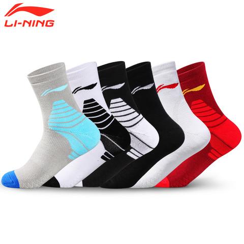 李宁篮球袜男专业跑步运动精英袜子长筒高筒中筒毛巾底加厚高帮潮