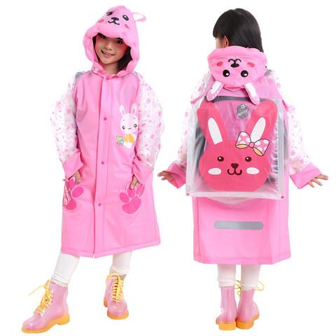 明嘉儿童雨衣男童雨衣女童小孩学生雨披 粉色兔子 XL