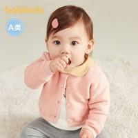 巴拉巴拉婴儿毛衣儿童针织衫宝宝空调衫线衫秋装短款开衫