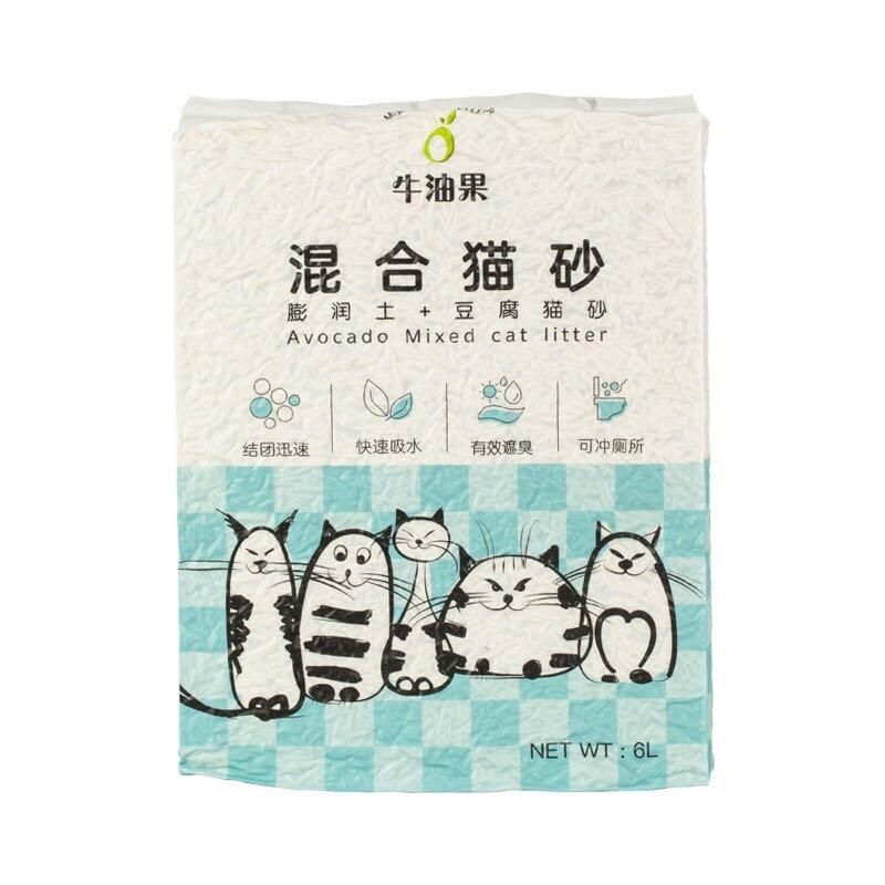 牛油果 混合猫砂 原味 6L(2.5kg)