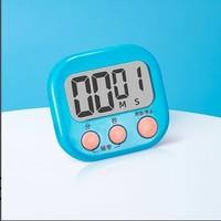 尚动 电子计时器 2色可选